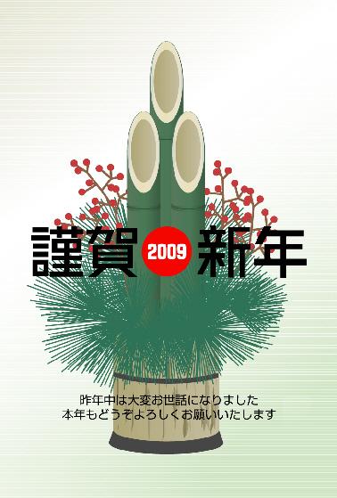 ファイル 30-1.jpg